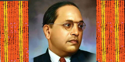 brambedkar.in digital website